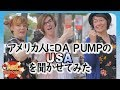 "AMERICANS REACT TO JAPAN'S ""USA"" SONG by DaPump"