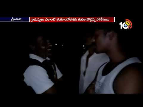 10TV Team And Police Put Check For Ghost Fear In Tekkalipatnam | Srikakulam | 10TV News