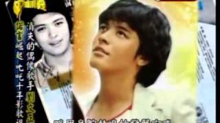 台灣演義:神秘偶像歌手‧劉文正(1/3) 20110424