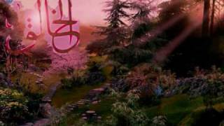Asma ul Husna by Sheikh Mishary Al Afasy. Beautiful recitation.