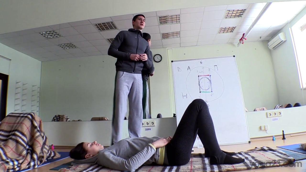 Фрагменты видео | Соматика «Движение из центра 2.Таз и ноги»