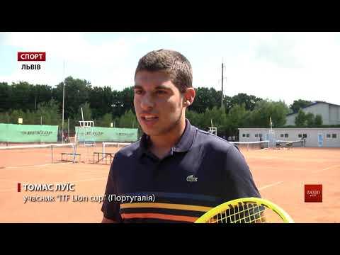 Zaxid.Net: У Львові завершується масштабний міжнародний тенісн...