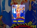 Yamaleela Telugu Full Movie | Ali | Indraja | Bramhanandam | SV Krishna Reddy
