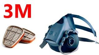 видео Респираторы 3М™
