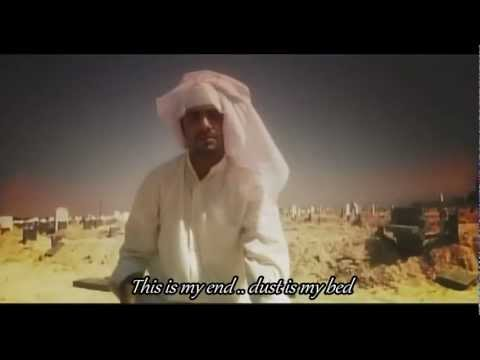 Dust is my bed - Farshy Al Turab HD 720p Eng Sub