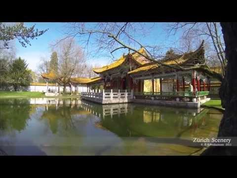 China Garden, Zürich 中國花園  Switzerland  SCHWEIZ ☯