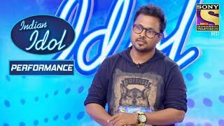 Biswajit's Effortless Singing Impresses The Judges | Indian Idol