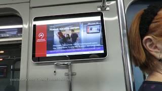 экраны в вагонах метро работают  // 16 мая 2018