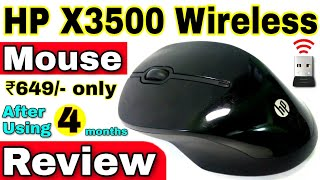 HP Wireless Mouse X3500 Review in Hindi HP X3500 Wireless Comfort Mouse (USB) Review