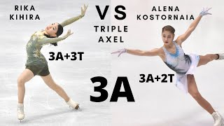 Rika KIHIRA vs Alena KOSTORNAIA TRIPLE AXEL 3A 紀平梨花 Алена Косторная Figure Skating