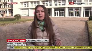 Преподаватель КубГУ ушла в порноиндустрию из-за низкой зарплаты