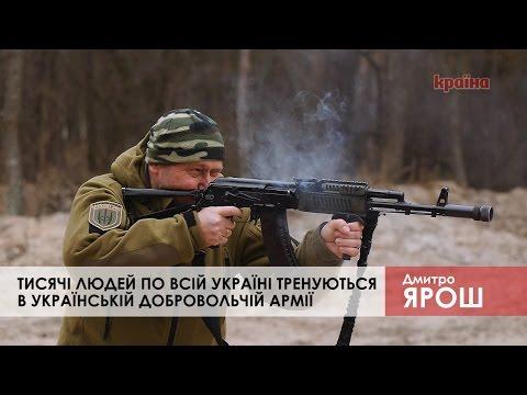 Дмитро Ярош показав