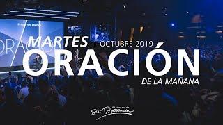 ???? Oración de la mañana (Música Cristiana) - 1 Octubre 2019 - Su Presencia (Diana, Paola y Nora)