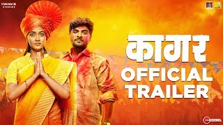 Kaagar | Official Trailer | Rinku Rajguru, Shubhankar Tawde | Upcoming Marathi Movie 2019