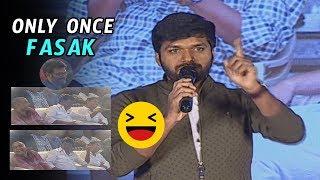 Anil Ravipudi Hilarious Speech | F2 Movie PreRelease Function | Venkatesh | Varun Tej | DailyCulture
