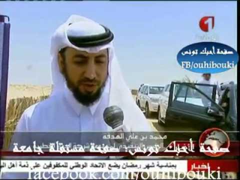 وضع حجر الأساس لمشروع سياحي قطري ضخم بين نفطة و توزر