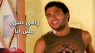 Mesh Ana - Ramy Sabri مش أنا - رامى صبرى