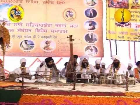 300 Sala  (AGSS 2008) at Hazur Sahib Bhai Kanwardeep Singh Ji Jalandhar