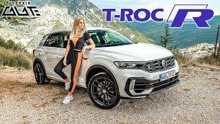 Der neue VW T-ROC R mit 300 PS! Was kann dieses CUV?