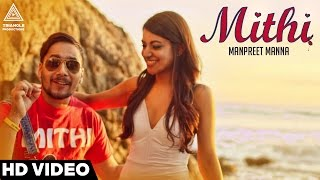 Mithi - Manpreet Manna | Latest Punjabi Songs 2016