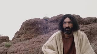 Евангелие на каждый день: от Матфея, глава 4