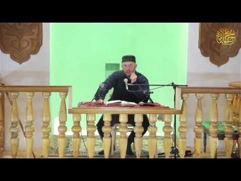 Действие выводящие человека с религии/ Абдуллахаджи Хидирбеков