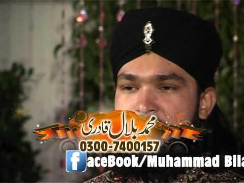 ALLAH ALLAH (Hamd) Muhammad Bilal Qadri 2014(Ghousia Studio)