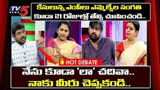 TV5 Murthy On Justice For Common Man   Cases Against Politicians MLA MP