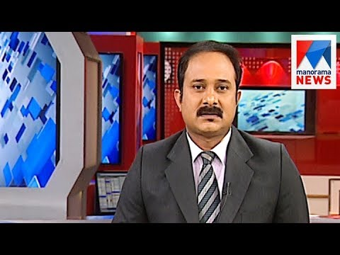 ഒരു മണി വാർത്ത | 1 P M News | News Anchor Fijy Thomas | September 22, 2017 | Manorama News