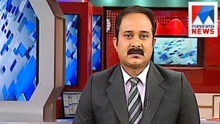 ഒരു മണി വാർത്ത | 1 P M News | News Anchor Fijy Thomas | September 22, 2017 | Manorama News
