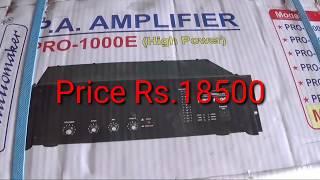 Studiomaker 1000W amplifier (Hindi)