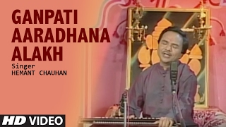 Video GANPATI AARADHANA ALAKH  - PRACHIN ANMOL BHAJAN-1|| DEVOTIONAL SONG || T-Series Gujarati download MP3, 3GP, MP4, WEBM, AVI, FLV September 2018