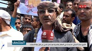 الشيخ محمد السبئي : مايحدث في المعافر والحجرية هو تدخل من قبل دولة الامارات