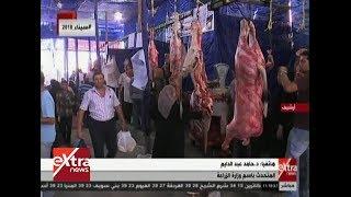 الآن  وزارة الزراعة تطرح سلع غذائية بأسعار مخفضة.. تعرف على التفاصيل