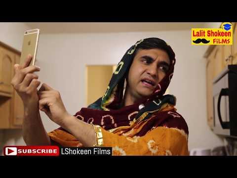 Loan wali ka Phone/Lalit Shokeen Comedy/-DK BOSS VINES