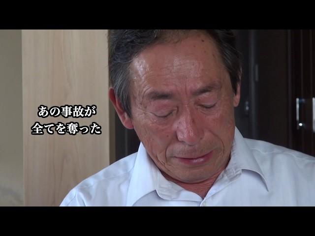 映画『福島は語る』予告編
