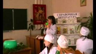 ФГОУ СПО Курский медико фармацевтический колледж