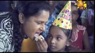 Hiru TV Sasara Sewaneli Poya Drama EP 08 | Prajapathiyada Numba | 2018-03-31 Thumbnail