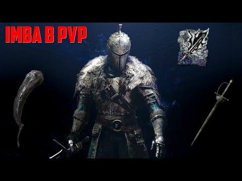 Dark Souls II - рандомное Pvp с зубом дракона