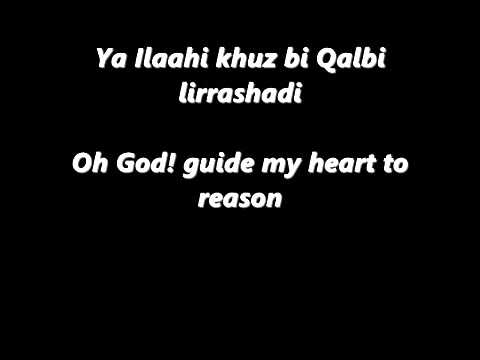Ya'adheeman (Oh Magnificent) Nasheed - Ahmed Bukhatir English / Arabic Lyrics And Transliteration