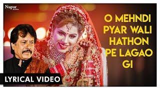 O Mehndi Pyar Wali Hathon Pe Lagao Gi (Original Song ) by Attaullah Khan | Sad Song