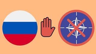 Почему Россия не в НАТО ?