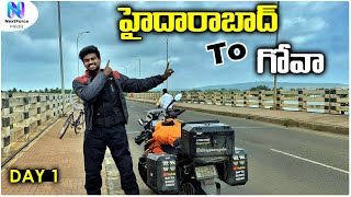 Hyderabad To Goa Day 1 Nonstop Ride | Telugu Motovlogs | Bayya Sunny Yadav | NextForce Media