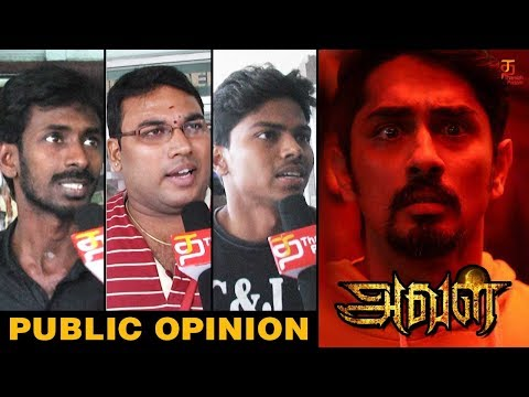Aval Tamil Movie | Public Opinion |...