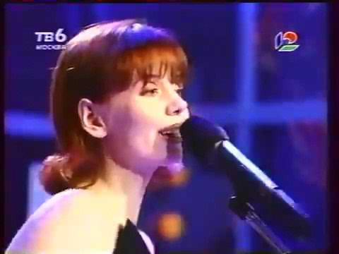 Валерия - Жаль (1998) пр.Сиреневый туман, 1998 год