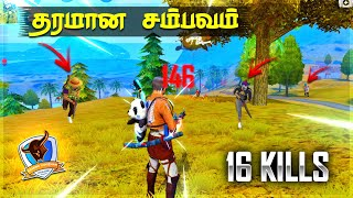 இது போதும் எனக்கு😜 |Free Fire Attacking Squad Ranked GamePlay Tamil|Ranked Match|Tips\u0026TRicks Tamil