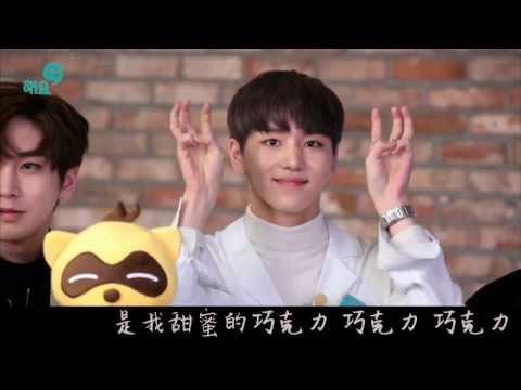 0127 姜炯求生日快樂/happy Birthday To KINO