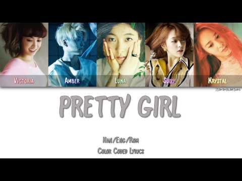 F(X) - PRETTY GIRL [Color Coded Han|Rom|Eng]