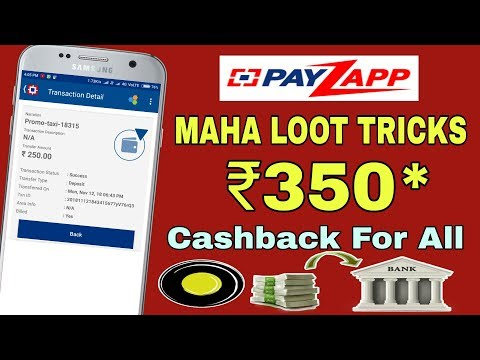 Payzapp ₹350 Cashback Offer For All, How to transfer Ola money to Bank!!