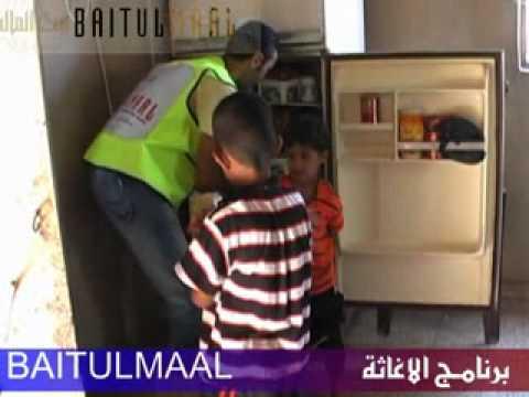 Baitulmaal's Projects in Gaza